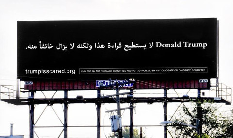 arabic-anti-trump-billboard
